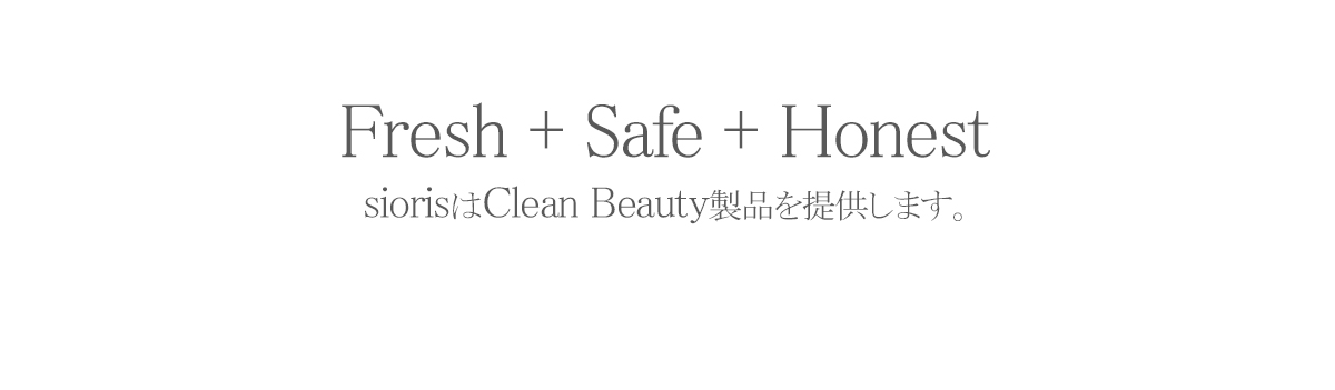 SIORIS Fresh Safe Honest