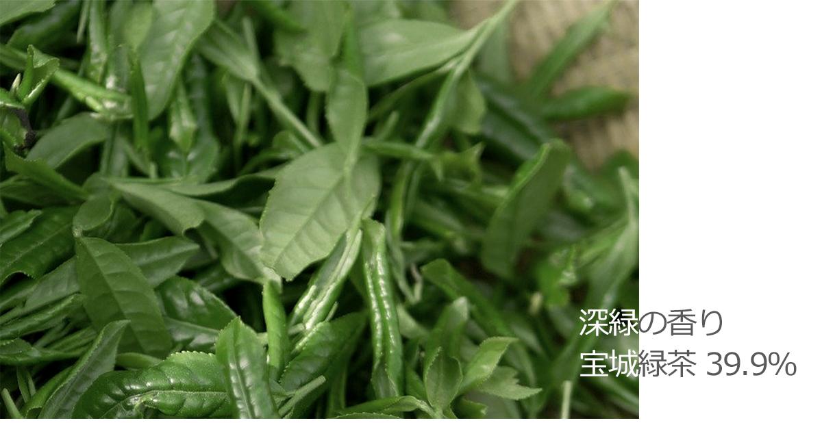 深緑の香り。宝城緑茶 39.9%。[収穫時期:2020.8月/栽培地:韓国 全羅南道 宝城郡]