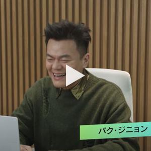 """韓国のオーガニックスキンケアブランド「シオリス(SIORIS)」が昨年末に日本上陸を果たし、今年3月には「TWICE(トゥワイス)」「NiziU(ニジュー)」をプロデュースするJ.Y.パーク(パク・ジニョン)氏による出資を発表した。パク氏は製品開発にも携わり、3月10日に日本でも発売した新製品""""マイ ファースト エッセナー""""(100mL、税込3850円)と""""エンリッチド バイ ネイチャークリーム""""(50mL、税込4400円)の開発にも参画した。出資した経緯や製品へのこだわりについて、本人に独占インタビューした。"""