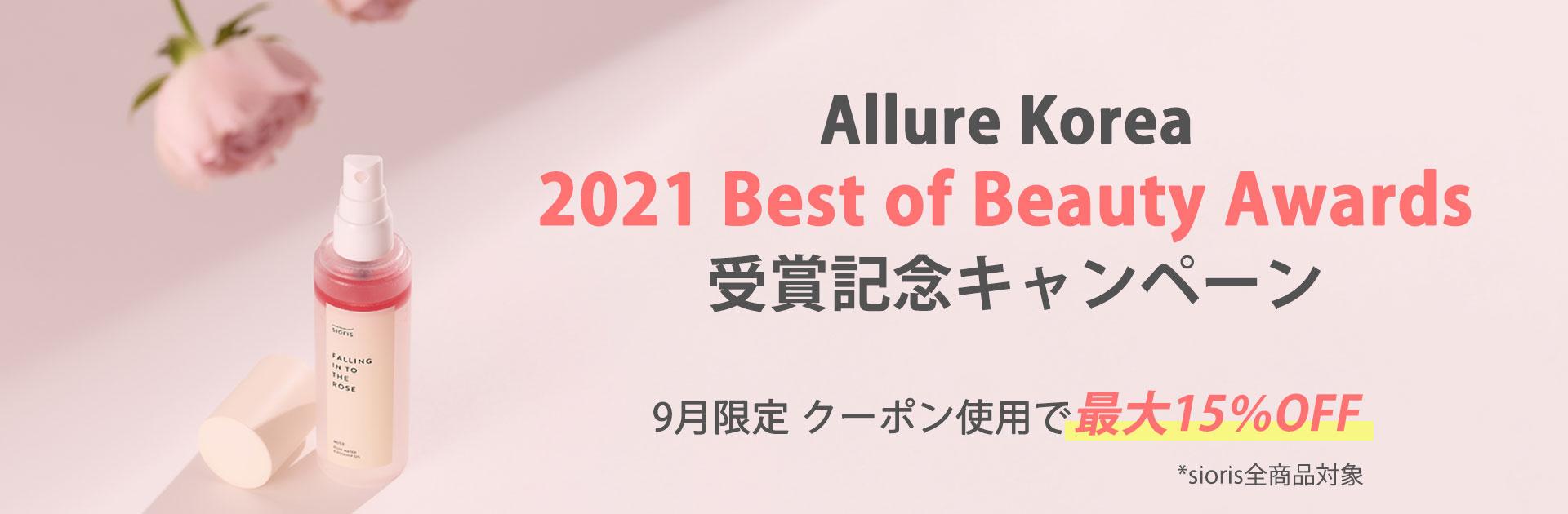 award_バナー_ロゴ無し.jpg
